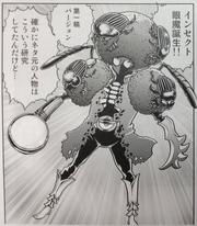 Insect Ganma Original Design (Manga)