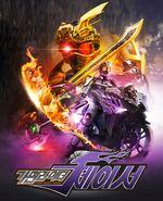 Kamen Rider Chaser Poster