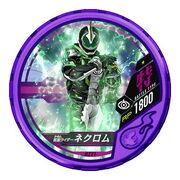 Gb-disc27-221