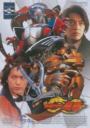 Ryuki DVD Vol 2