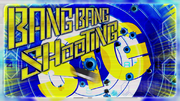 Bang Bang Shooting Title Screen
