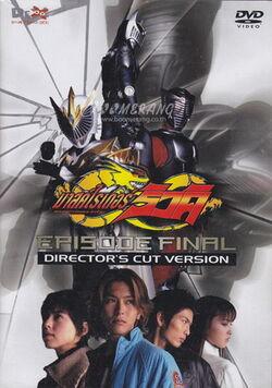 Cm208 Masked Rider Ryuki The Movie Episode Final