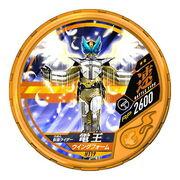 Gb-disc23-119