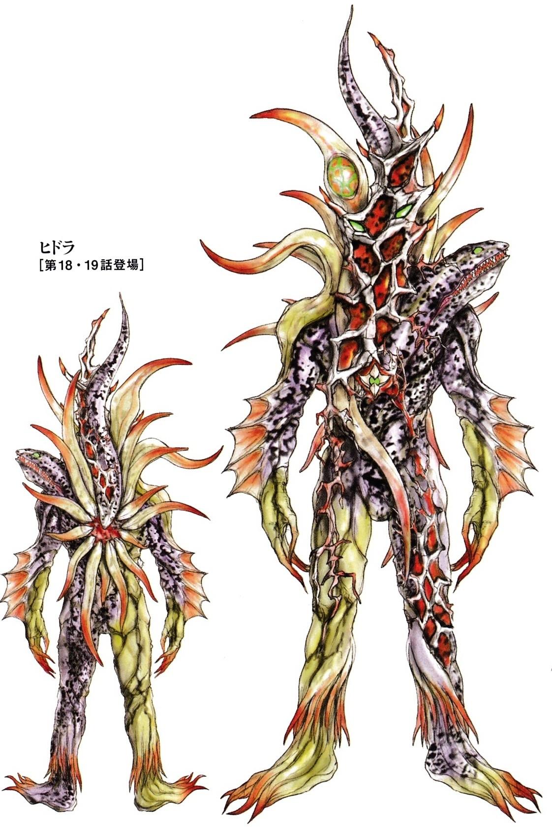Hydra concept art