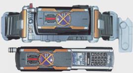 Kaixa gear