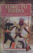 Kung-Fu Riders