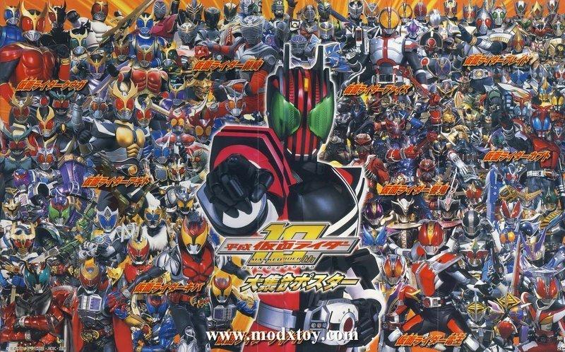 Kamen Rider Series/Heisei Series | Kamen Rider Wiki | FANDOM
