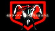 Kamen Rider's 40th Anniversary