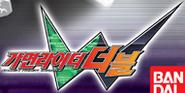 Kamen Rider W Korean Logo