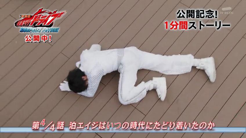 Which Era Did Eiji Tomari Arrive in?   Kamen Rider Wiki