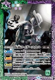 Card g04