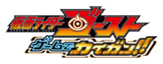 KRGhost 3DSGame