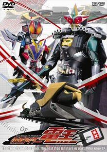 Kamen Rider Den-O Volume 8