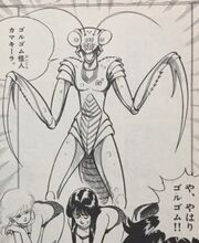 MangaKamakira