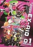 Ex-Aid Vol 1