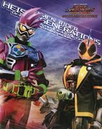 HG Cover