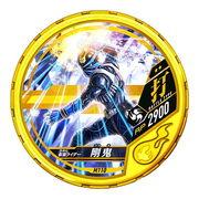 Medal M110