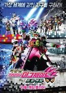 Kamen Rider Ex-Aid Movie Korean Poster