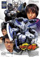 Ryuki DVD Vol 10