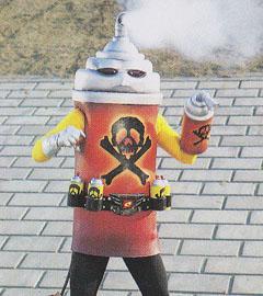 Sprayder