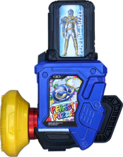 KREA-Gashat Gear Dual Perfect Puzzle