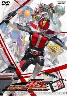 Kamen Rider Den-O Volume 12
