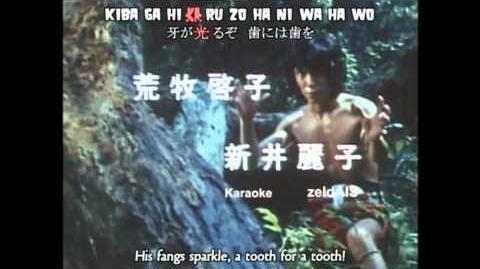 Kamen Rider Amazon Opening