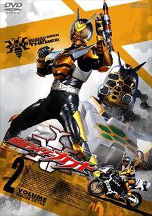 Kamen Rider Kabuto Vol 2