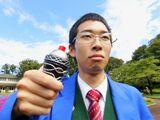 Hiroki Makise