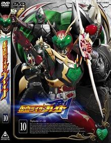 Kamen Rider Blade Volume 10