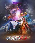 Drive Saga 2 New