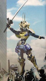 SIC Gaim Natsumikan Arms