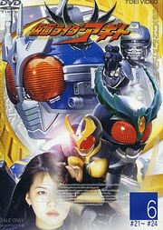 Agito DVD Vol 6