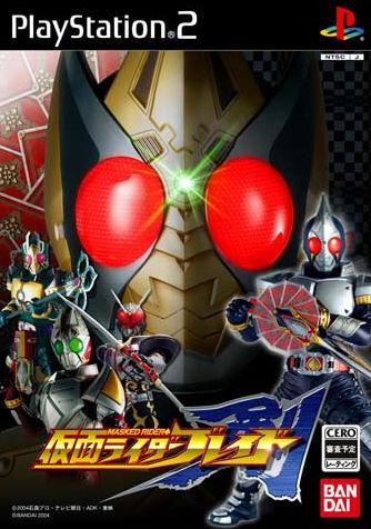 Kamen Rider Blade Video Game Kamen Rider Wiki Fandom Powered