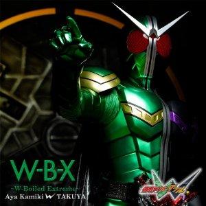 kamen rider w wbx boiled extreme full