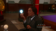 Edison (Human Form)