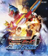 Fourze Climax Episode Blu-ray