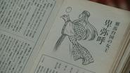 Himiko in Takerus book