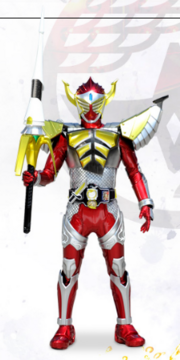 Kamen Rider 'Baron'