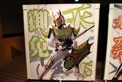 Kamen Rider Zangetsu