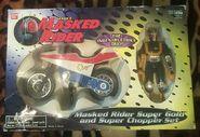 3627 Masked Rider Super Gold & Super Chopper Set