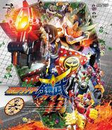 Gaim DVD Volume 06
