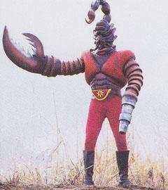 Scorpion Kikkaijin