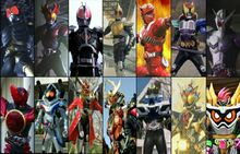SuperForm to ExAid
