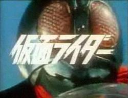 250px-Kamen Rider