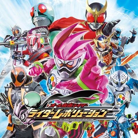 💋 Kamen rider blade driver apk   KR Decade Henshin Belt for Android