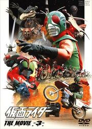 Kamen Rider The Movie Vol 3