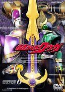 Kuuga DVD Vol 6