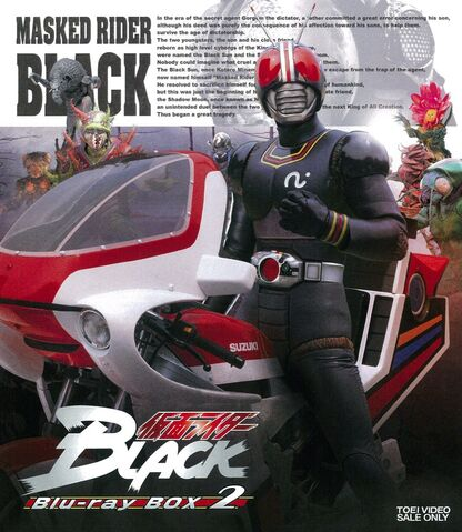 File:Black Volume 2.jpg
