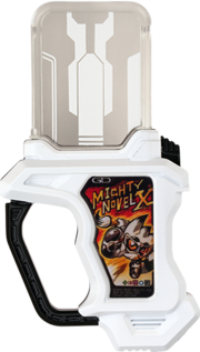KREA-Mighty Novel X Gashat